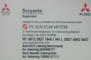 id_card_7410