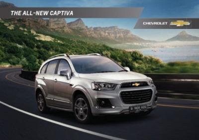Brosur Chevrolet Captiva