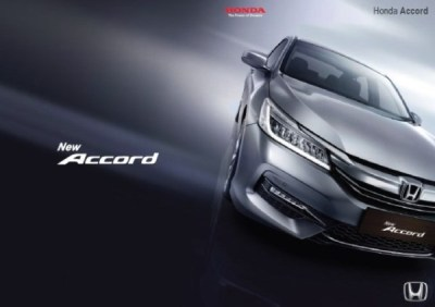 gambar brosur honda all new accord terbaru