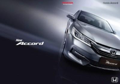 Brosur Honda Accord