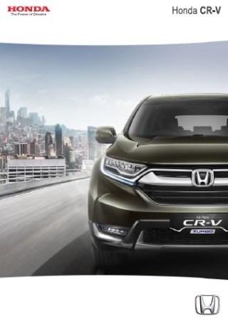 Brosur Honda CRV