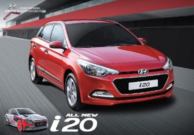 gambar brosur hyundai all new i20 terbaru