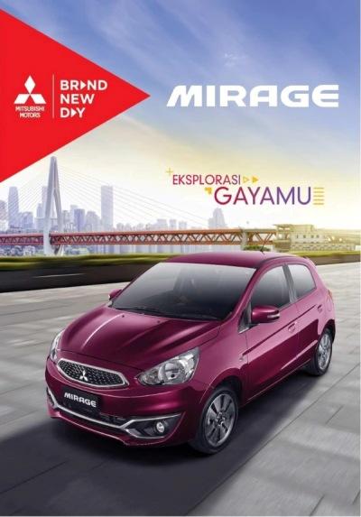 gambar brosur mitsubishi new mirage terbaru