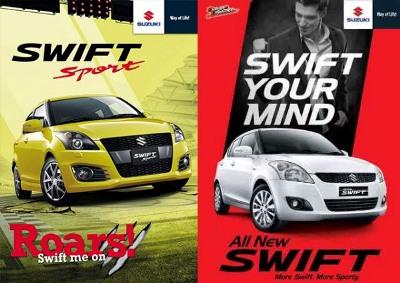 Brosur Suzuki Swift
