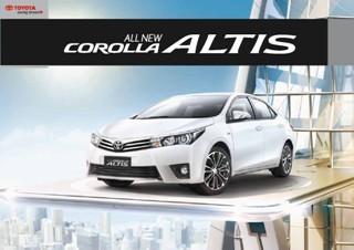 Brosur Toyota Corolla Altis